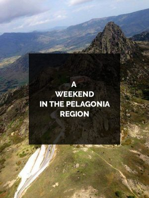 A-WEEKEND-IN-THE-PELAGONIA-REGION-B-600x800