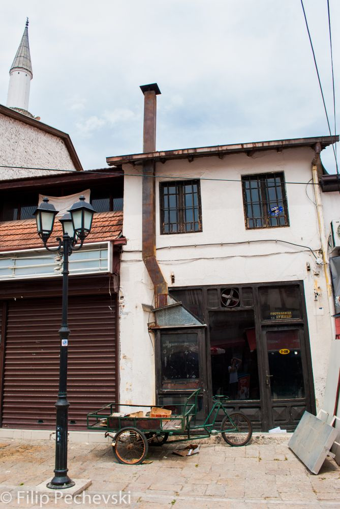 Old house Skopje bazaar