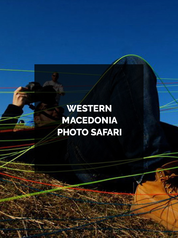 WESTERN-MACEDONIA-PHOTO-SAFARI